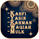 Yasin Waqiah Mulk Rahman Kahfi Download for PC Windows 10/8/7