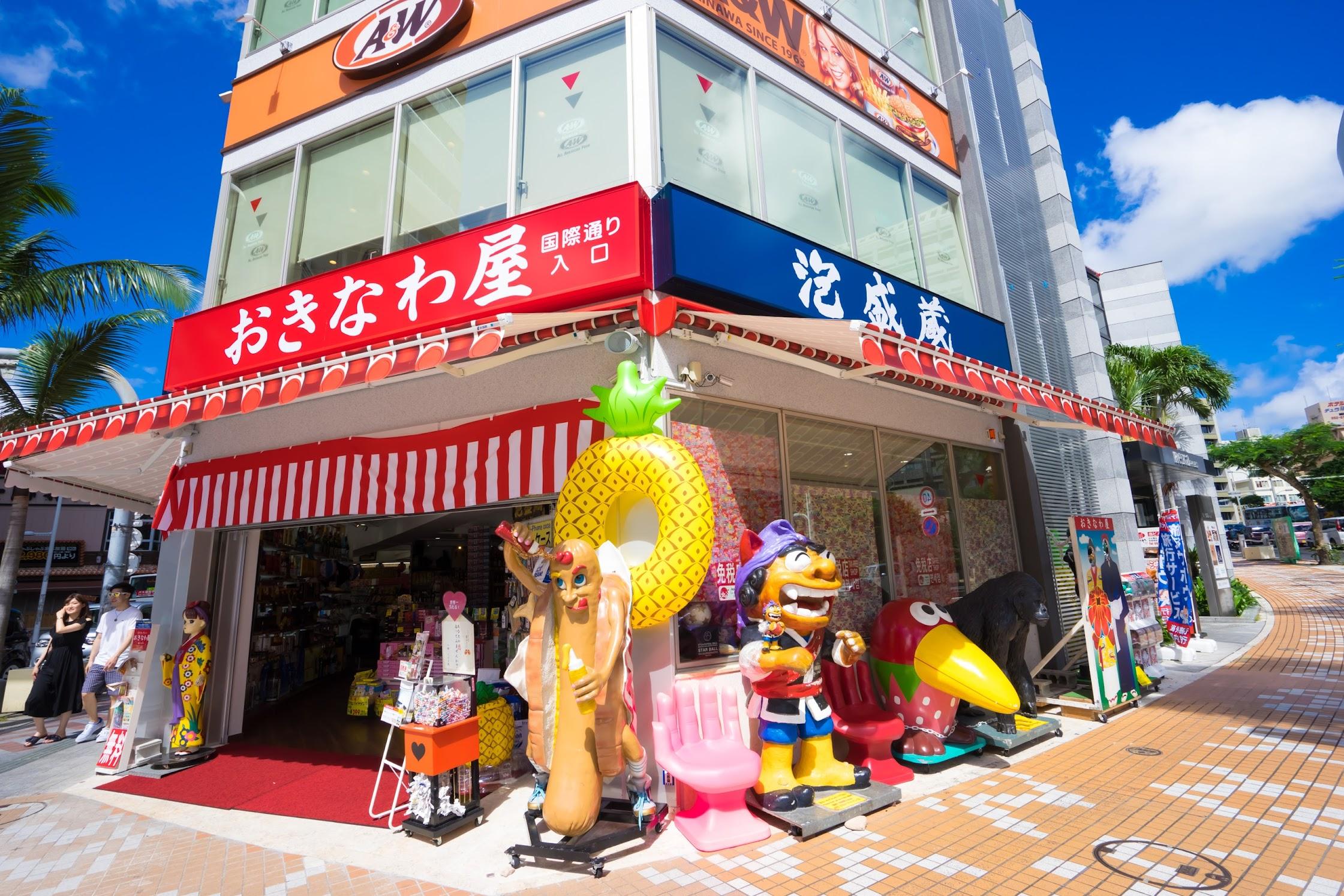 Naha Kokusai Street3