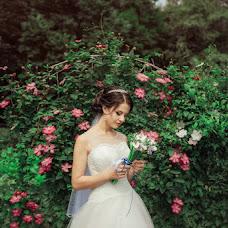 Wedding photographer Aleksandr Morozov (PLyajeV). Photo of 04.11.2015