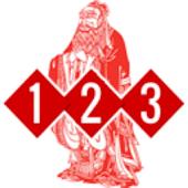 123定文昌-2015年最新版