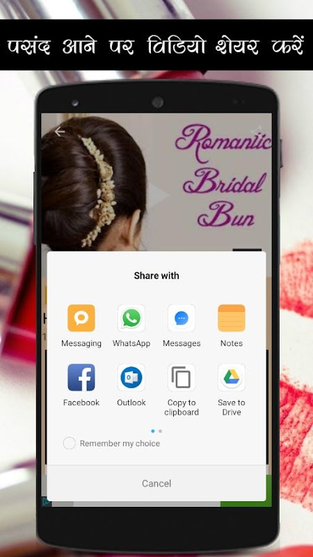 Download Beauty Parlour Course APK latest version by LMAppsTech for