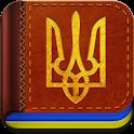 Конституція України icon