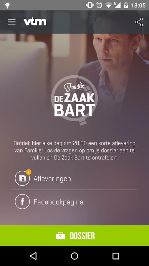 VTM - screenshot
