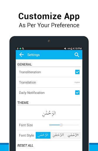 Muslim Dua Now - Dua & Azkar screenshot 20