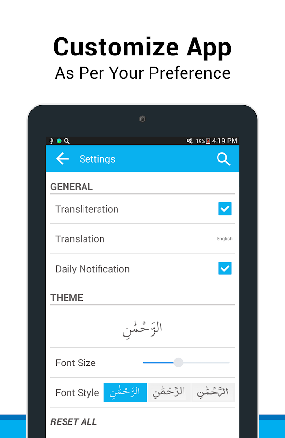 Muslim Dua Now - Dua & Azkar- screenshot
