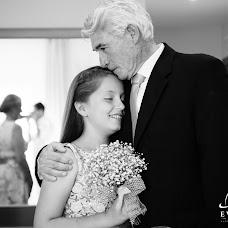 Wedding photographer Eventos Digitales (digitales). Photo of 14.06.2016