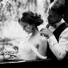 Wedding photographer Rimma Murzilina (ammira). Photo of 28.06.2016