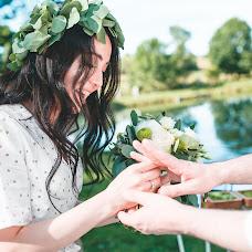 Svatební fotograf Denis Fedorov (vint333). Fotografie z 29.09.2018