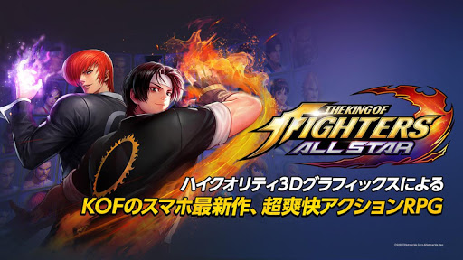 KOF ALLSTAR 1.0.3 screenshots 1