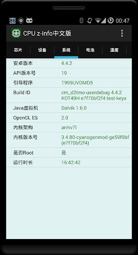 CPU z-Infou5b8cu7f8eu4e2du6587u7248  screenshots 3