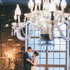 Wedding photographer Anastasiya Kostromina (akostromina). Photo of 04.09.2017