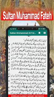 Download Sultan Muhammad Al Fatih History Urdu (Ertugrul) For PC Windows and Mac apk screenshot 4