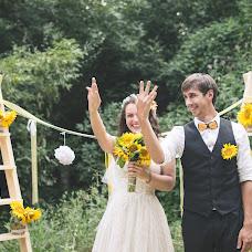 Wedding photographer Anna Sanna (Strem). Photo of 11.09.2016