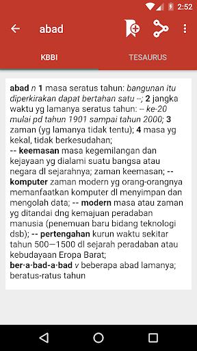 Screenshot 2 Kamus Besar Bahasa Indonesia - Online & Offline