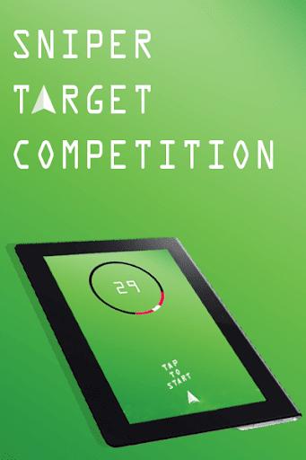 狙擊手 - 競爭目標