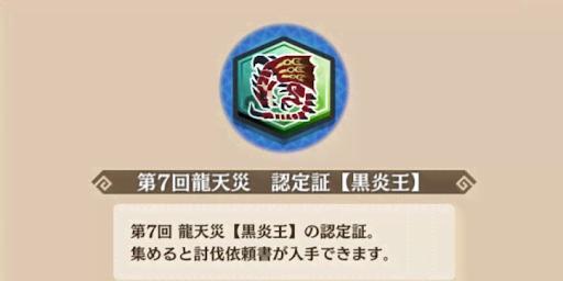 145557000191795656