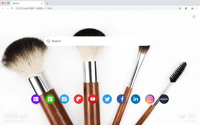Makeup HD Wallpapers Popular Theme