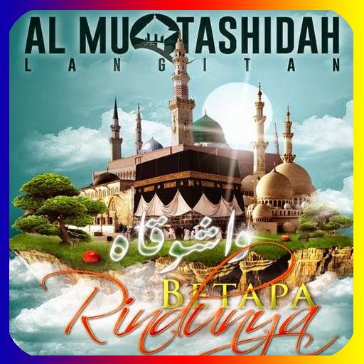Sholawatan Al-Muqtashidah