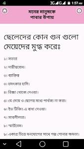 Online bangla datování