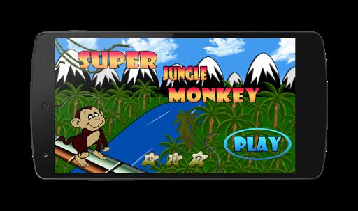 Le singe du forêt