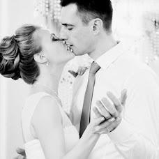 Hochzeitsfotograf Anastasiya Novikova (Akao). Foto vom 01.09.2018
