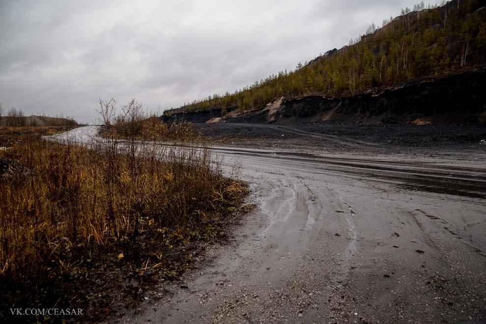 Дорога к заводу, Сланцы