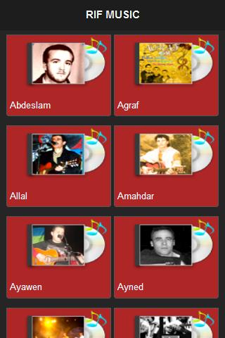 MP3 TÉLÉCHARGER AYAWEN