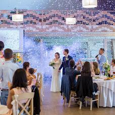 Wedding photographer Ekaterina Dyachenko (dyachenkokatya). Photo of 27.02.2018