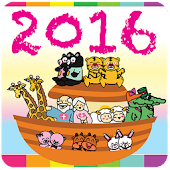 2016 Thailand Holiday Calendar