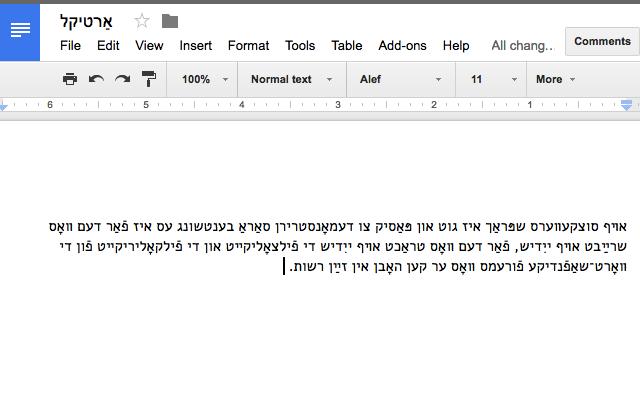 Yiddish Klal