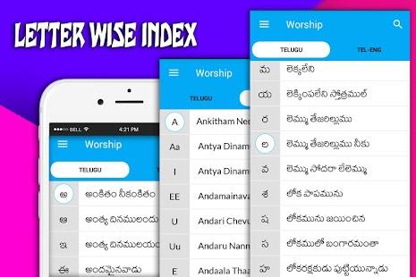 Telugu Christian Lyrics - náhled