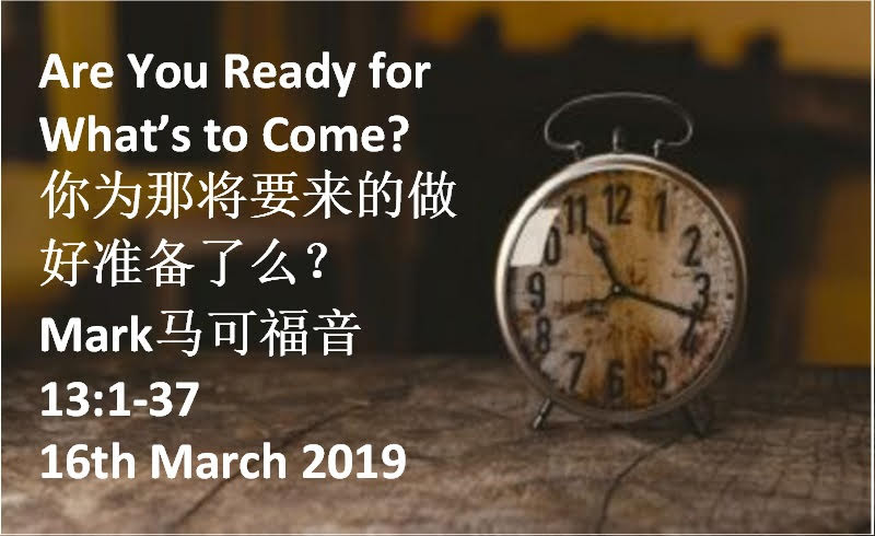 Are You Ready for What's to Come?(你为那将要来的做好准备了么?)