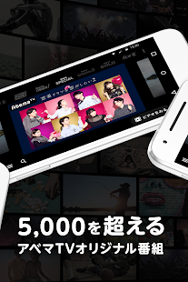 AbemaTV -無料インターネットテレビ局 -アニメやニュース、スポーツ見放題 4
