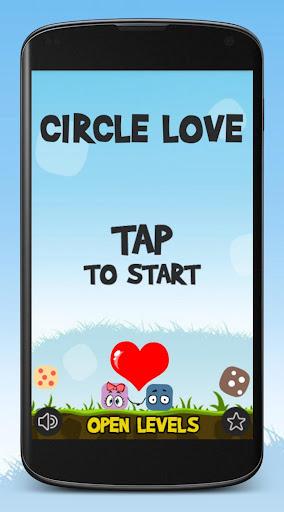靛蓝星空Indigo app - 癮科技App