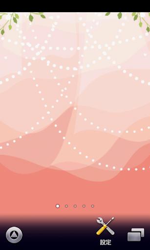 ピンクのグラデーション壁紙【スマホ待受壁紙】