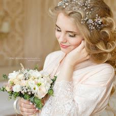 Wedding photographer Olga Mishina (OlgaMishina). Photo of 10.02.2018