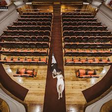 Wedding photographer Erick Valderrama (erickvalderrama). Photo of 16.09.2015