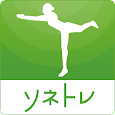 自宅でトレーニング!ソネット パーソナルトレーニング icon
