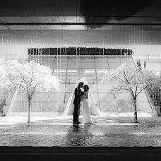 Wedding photographer Natalia Leonova (NLeonova). Photo of 08.01.2015