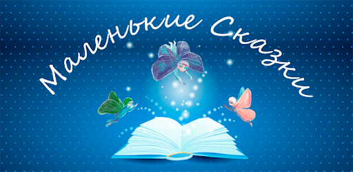Best tales and poems by modern Russian authors!