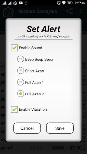 Niskara Samayam 1.2.6 Screenshots 5