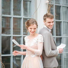 Wedding photographer Kristina Nagornyak (KristiNagornyak). Photo of 27.02.2016