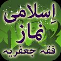 Namaz e Jafria (Shia Namaz) icon