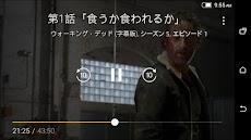 Amazonプライム・ビデオのおすすめ画像4