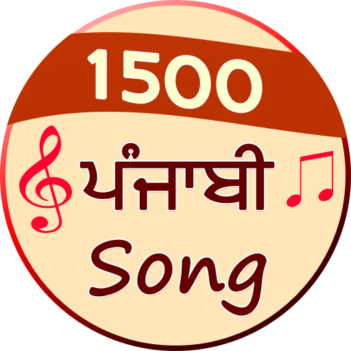 1500 Punjabi Songs - Apps on Google Play