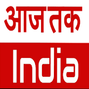 App Aaj Tak India APK for Windows Phone