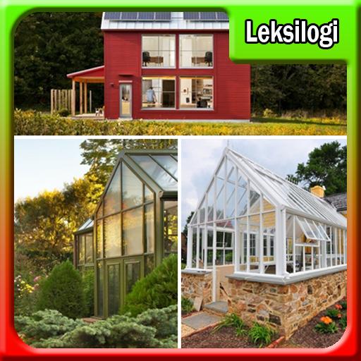 グリーンハウスのアイデア 生活 App LOGO-硬是要APP