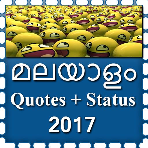 Malayalam  Quotes,status 2017