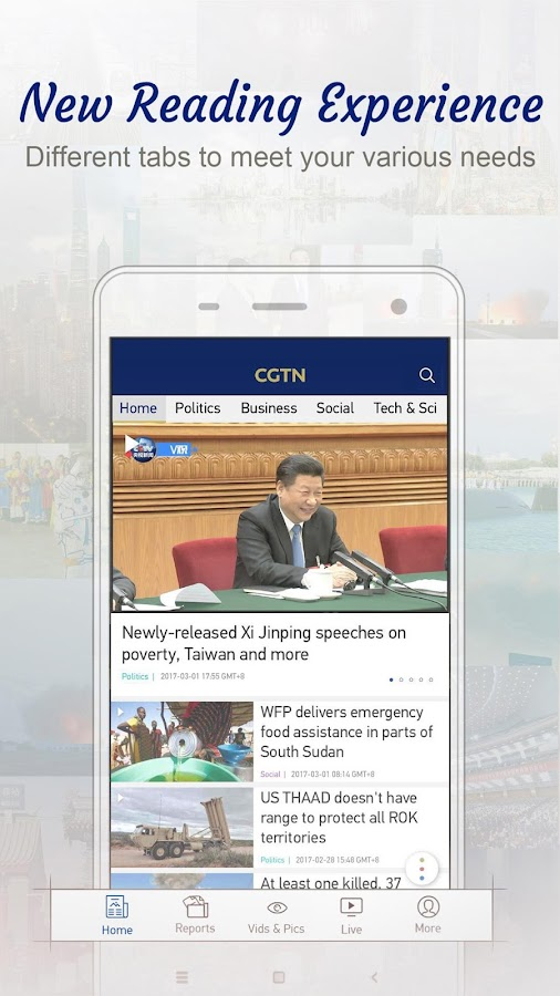CGTN- screenshot