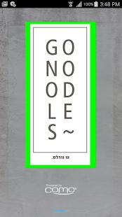 Go Noodles - גו נודלס - náhled
